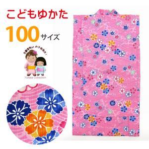 浴衣 子供 女の子 100 古典柄の変わり織の子供浴衣 100サイズ「ピンク 古典桜」BIN-10-IP|kyoto-muromachi-st