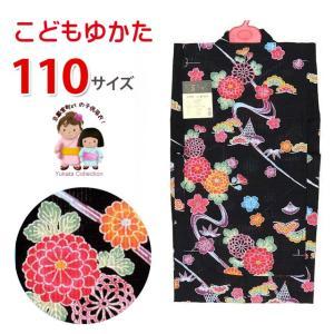 浴衣 子供 女の子 110 琉球紅型風 子供浴衣 110サイズ「黒 菊に流水」BIN-11-AK|kyoto-muromachi-st