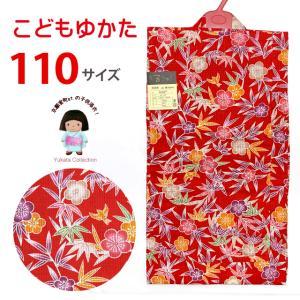 浴衣 子供 女の子 110 琉球紅型風 子供浴衣 110サイズ「赤 笹と梅」BIN-11-CA|kyoto-muromachi-st