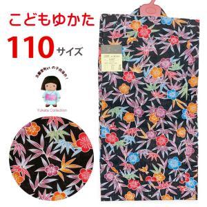 浴衣 子供 女の子 110 琉球紅型風 子供浴衣 110サイズ「黒 笹と梅」BIN-11-CK|kyoto-muromachi-st