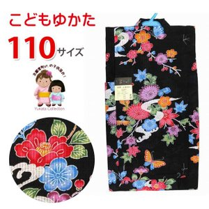 浴衣 子供 女の子 110 琉球紅型風 子供浴衣 110サイズ「黒 花に蝶」BIN-11-DK|kyoto-muromachi-st