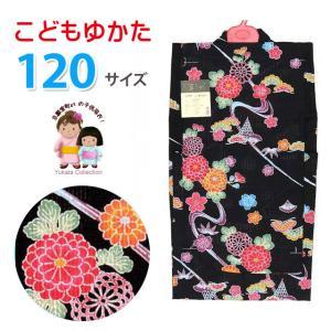 浴衣 子供 女の子 120 琉球紅型風 子供浴衣 120サイズ「黒 菊に流水」BIN-12-AK|kyoto-muromachi-st
