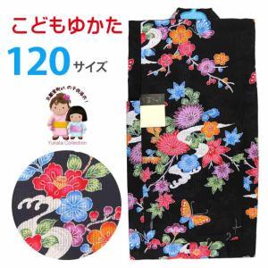 浴衣 子供 女の子 120 琉球紅型風 子供浴衣 120サイズ「黒 花に蝶」BIN-12-DK|kyoto-muromachi-st