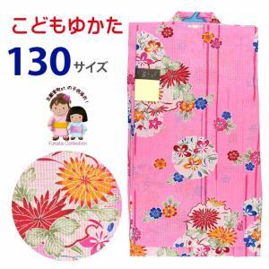 浴衣 子供 女の子 130 古典柄の変わり織の子供浴衣 130サイズ「ピンク 花と雪輪」BIN-13-EP|kyoto-muromachi-st