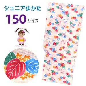 浴衣 子供 ジュニア 女の子 150 古典柄の変わり織の子供浴衣 150サイズ「生成り 桜に流水」BIN-15-HS|kyoto-muromachi-st