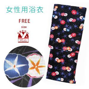 浴衣 レディース 単品 フリーサイズ 古典柄の女性浴衣「黒地 朝顔」BIN-F-GK|kyoto-muromachi-st