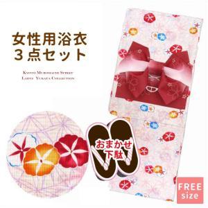 夏物在庫処分セール!20%OFF 浴衣 レディース セット フリーサイズ 紅型風の浴衣 作り帯 下駄 3点セット「生成り 朝顔」BIN-F-GS-setTSM kyoto-muromachi-st