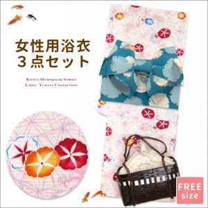 夏物在庫処分セール!20%OFF 浴衣 レディース 3点セット 作り帯 琉球紅型風の浴衣 帯 かご巾着 セット フリーサイズ「生成り 朝顔」BIN-F-GSKGset2 kyoto-muromachi-st