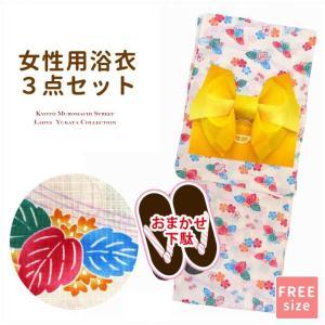 夏物在庫処分セール!20%OFF 浴衣 レディース セット フリーサイズ 紅型風の浴衣 作り帯 下駄 3点セット「生成り 流水」BIN-F-HS-setMI kyoto-muromachi-st