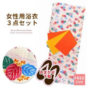 夏物在庫処分セール!20%OFF レディース 浴衣セット フリーサイズ 琉球紅型風柄浴衣 帯 下駄 3点セット「生成り 流水」BIN-F-HSTMO130 kyoto-muromachi-st