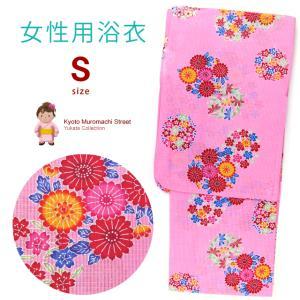 浴衣 レディース 単品 Sサイズ 古典柄の女性浴衣 ジュニアにも「桃 四君子草」BIN-S-FP kyoto-muromachi-st