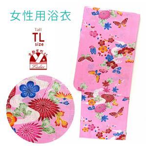 浴衣 レディース 単品 トールサイズ 古典柄の女性浴衣 TLサイズ「桃 流水に花蝶」BIN-T-DP|kyoto-muromachi-st
