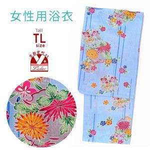 浴衣 レディース 単品 トールサイズ 古典柄の女性浴衣 TLサイズ「水色 菊と雪輪」BIN-T-EM|kyoto-muromachi-st