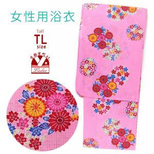 浴衣 レディース 単品 トールサイズ 古典柄の女性浴衣 TLサイズ「桃 四君子草」BIN-T-FP|kyoto-muromachi-st