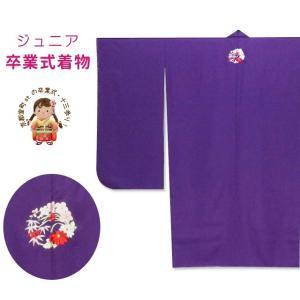 卒業式の着物 小学生 刺繍柄入り色無地の二尺袖(小振袖) 着物「紫、花輪」BJR1611|kyoto-muromachi-st