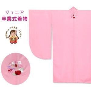 卒業式の着物 小学生 刺繍柄入り色無地の二尺袖(小振袖) 着物「ピンク、花輪」BJR1612|kyoto-muromachi-st