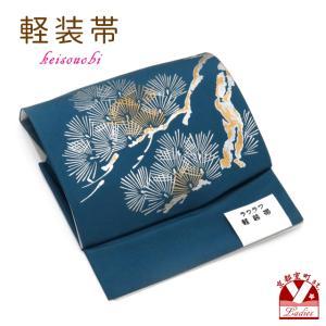 軽装帯 お太鼓結びの作り帯 付け帯 合繊「青系 松」BNO483|kyoto-muromachi-st