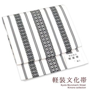作り帯 お太鼓 軽装帯 着物 お太鼓結びの付け帯 合繊「白 献上」BNO583|kyoto-muromachi-st