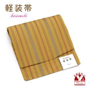 軽装帯 文化帯 献上柄のお太鼓結びの作り帯 付け帯 合繊「金茶系」BNO584|kyoto-muromachi-st