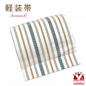 作り帯 お太鼓 軽装帯 着物 お太鼓結びの付け帯 合繊「白 献上」BNO585|kyoto-muromachi-st