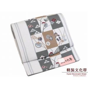 軽装帯 お太鼓結びの作り帯 一重太鼓 合繊「グレー系 市松に柿」BNO605|kyoto-muromachi-st