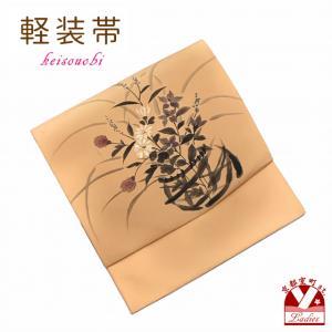 軽装帯 お太鼓結びの作り帯 付け帯 合繊「ベージュ系 桔梗」BNO612|kyoto-muromachi-st