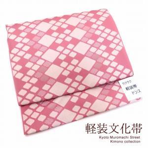 軽装帯 お太鼓結びの作り帯 付け帯 合繊「ピンク」BNO631|kyoto-muromachi-st