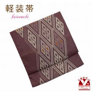 軽装帯 文化帯 紬調のお太鼓結びの作り帯 付け帯 合繊「赤紫系、菱」BNO678|kyoto-muromachi-st