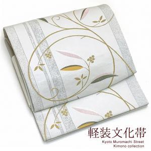 軽装帯 文化帯 お太鼓結びの作り帯 付け帯 合繊「白系、蔓葉」BNO684|kyoto-muromachi-st