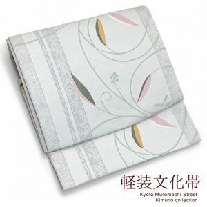 軽装帯 文化帯 お太鼓結びの作り帯 付け帯 合繊「薄グレー系、蔓葉」BNO685|kyoto-muromachi-st
