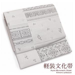 軽装帯 文化帯 お太鼓結びの作り帯 付け帯 合繊「薄グレー系」BNO686|kyoto-muromachi-st