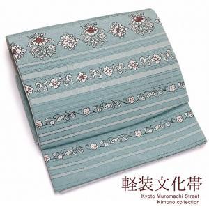 軽装帯 文化帯 お太鼓結びの作り帯 付け帯 合繊「薄緑系、華様紋」BNO687|kyoto-muromachi-st