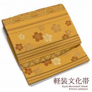 軽装帯 文化帯 お太鼓結びの作り帯 付け帯 合繊「金茶、桜」BNO688|kyoto-muromachi-st