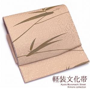 軽装帯 文化帯 お太鼓結びの作り帯 付け帯 合繊「ベージュ系、笹」BNO689|kyoto-muromachi-st