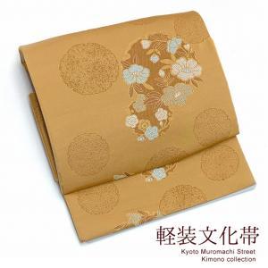 軽装帯 文化帯 お太鼓結びの作り帯 付け帯 合繊「金茶、雪輪に椿・梅」BNO691|kyoto-muromachi-st