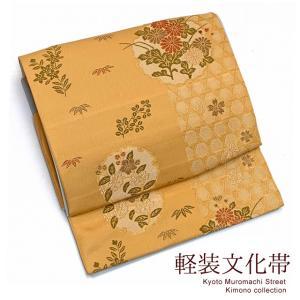 軽装帯 文化帯 お太鼓結びの作り帯 付け帯 合繊「金茶、雪輪に菊」BNO692|kyoto-muromachi-st