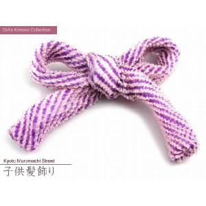 子供髪飾り 京かのこ髪飾り 大 紫 CHI831 kyoto-muromachi-st