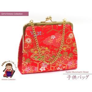 七五三に 女の子用金襴生地のバッグ「赤」DBG102 kyoto-muromachi-st