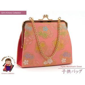 七五三に 女の子用金襴生地のバッグ「桃」DBG103 kyoto-muromachi-st