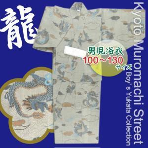 子供浴衣 100cm/110cm/120cm/130cm 男の子 渋い絵柄の変り織り浴衣「サンドベージュ 龍」DBY43|kyoto-muromachi-st