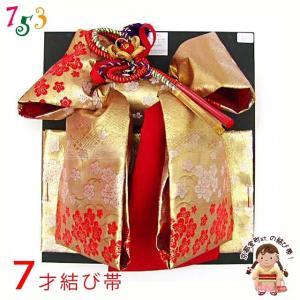 七五三 帯 7歳 女の子 段織 金襴生地の帯 合繊 単品「金 梅」DDO206|kyoto-muromachi-st