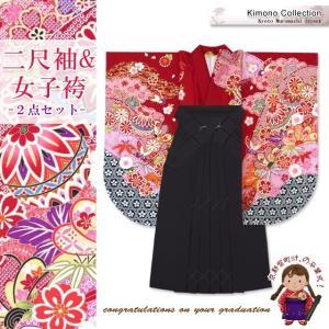 卒業式 袴 セット 二尺袖着物 ショート丈 無地袴 2点セット 合繊「赤 鞠と蝶」DEN602DMB kyoto-muromachi-st