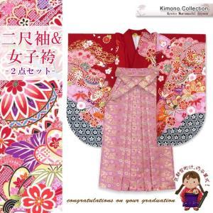 卒業式 袴 セット 二尺袖着物 ショート丈 金襴袴 2点セット 合繊「赤 鞠と蝶」DEN602KR01 kyoto-muromachi-st