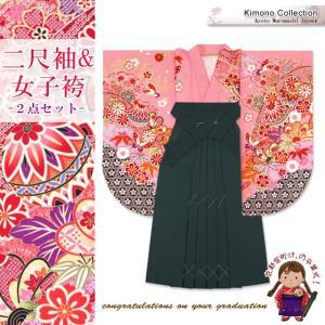 卒業式 袴 セット 二尺袖着物 ショート丈 無地袴 2点セット 合繊「ピンク 鞠と蝶」DEN603DMG kyoto-muromachi-st