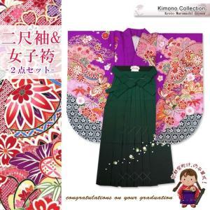 卒業式 袴 セット 二尺袖着物 ショート丈 刺繍袴 2点セット 合繊「紫 鞠と蝶」DEN604GSG kyoto-muromachi-st
