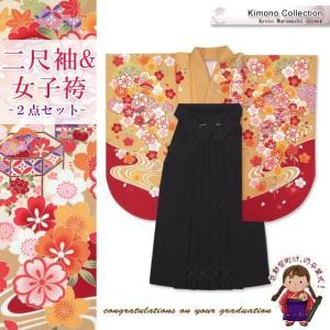 卒業式 袴 セット 二尺袖着物 ショート丈 無地袴 2点セット 合繊「伽羅色 花手鞠と貝桶」DEN605DMB kyoto-muromachi-st