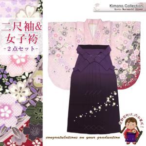 袴セット 卒業式 絵羽柄二尺袖(小振袖)「桜色、桜と蝶」刺繍ぼかし袴「紫」のセットDEN980-GSM kyoto-muromachi-st