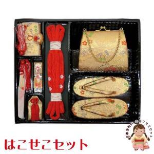 はこせこセット 七五三 3歳 女の子 金襴生地の筥迫セット 草履 18cm「金」DHS305|kyoto-muromachi-st
