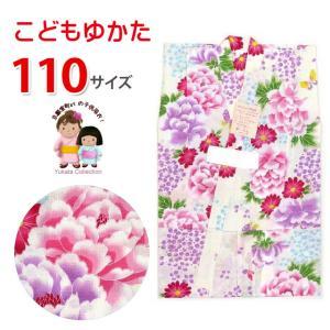 浴衣 子供 110 女の子 こども キッズ 子供浴衣 110cm「生成り 牡丹大花」DKY1112|kyoto-muromachi-st