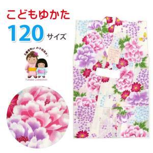 浴衣 子供 120 女の子 こども キッズ 子供浴衣 120cm「生成り 牡丹大花」DKY1212|kyoto-muromachi-st